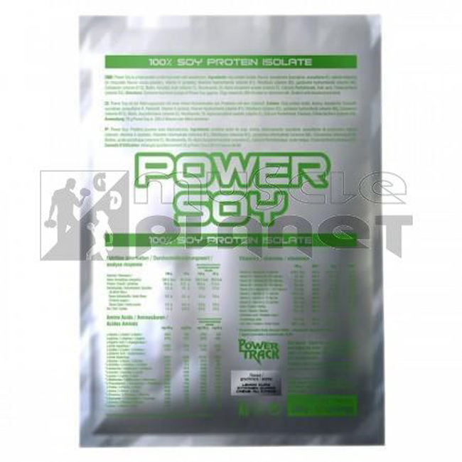 Power Soy  (300 g)