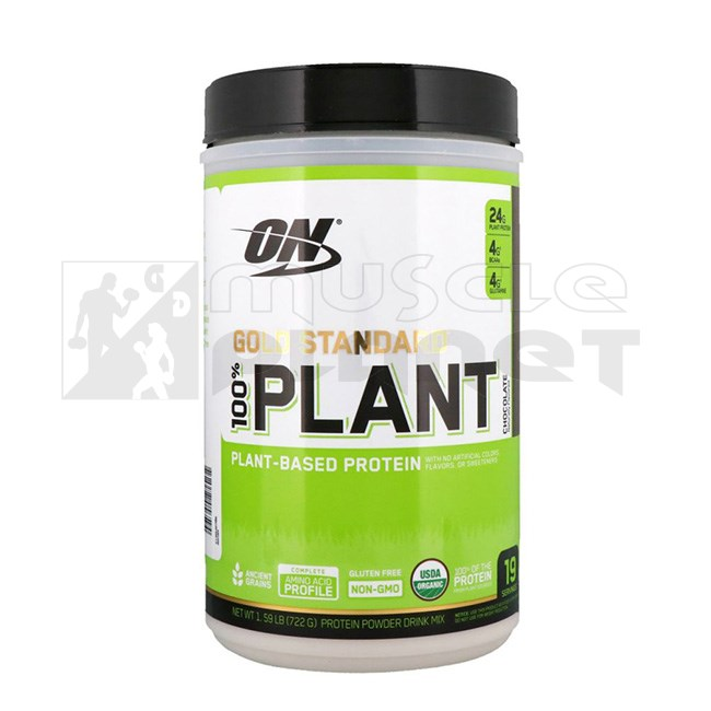 100% Gold Standard Plant (680 g)